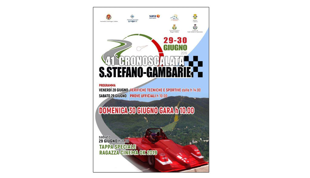 Cronoscalata S.Stefano Gambarie